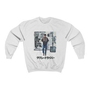 De Niro Japanese Taxi Driver Film Poster 70S Scorsese Unisex Sweatshirt